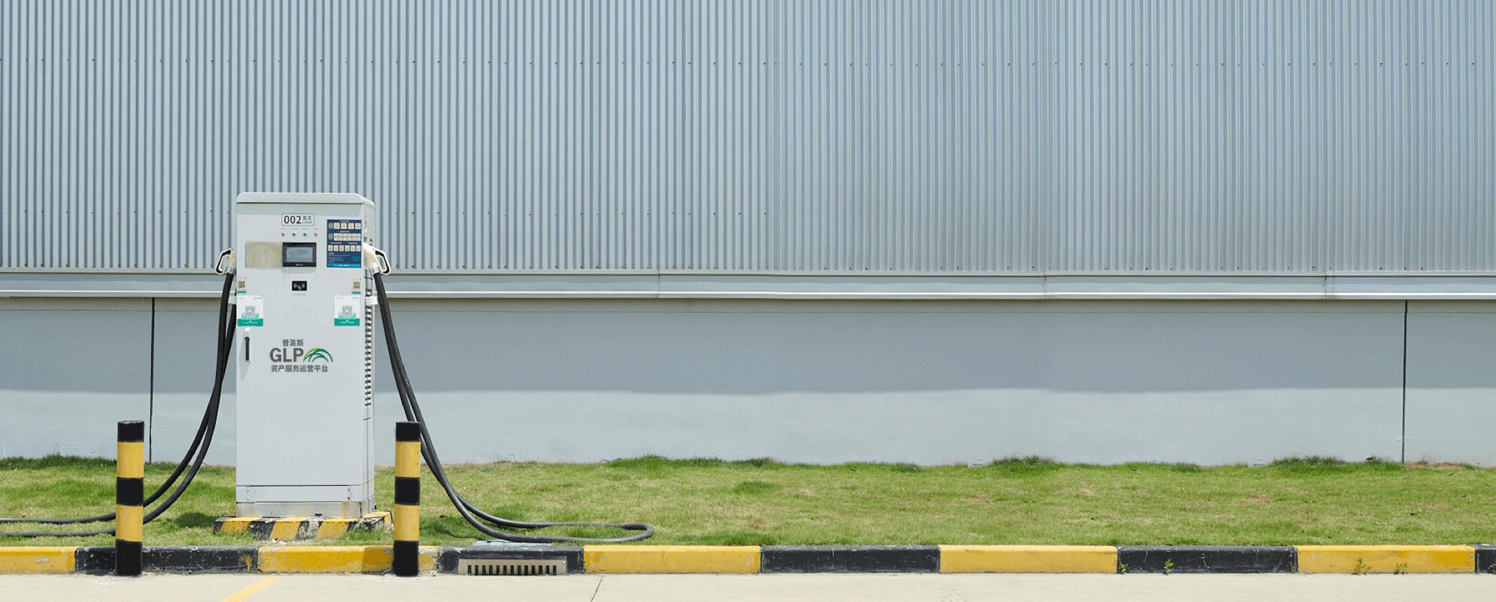 物流仓储解决方案|新能源充电桩